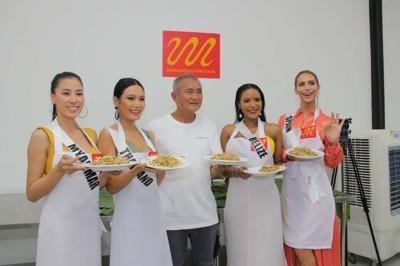 เรียนทำอาหารไทย