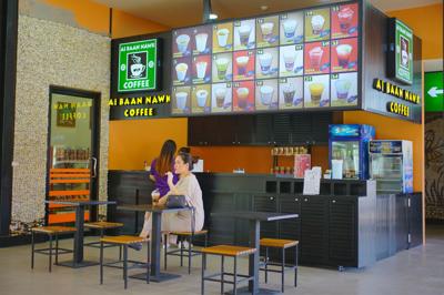 Ai Baan Nawk Coffee Nongnooch Boutique
