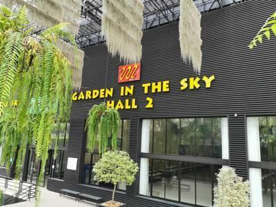 Garden in the sky, Hall 2
