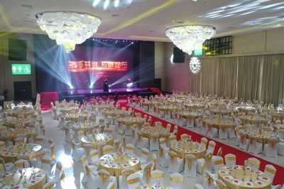 Meeting room at Garden in the sky, Hall 2