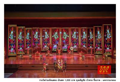 Thai cultural Performances
