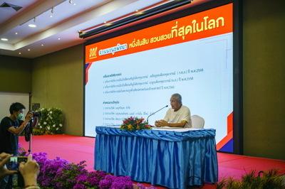 """สมาคมไทยบริการท่องเที่ยวไทย TTAA รีบูตท่องเที่ยวทั่วไทย """" สร้างความมั่นใจ ...เที่ยวเมืองพัทยา """"รับฟังบรรยายจากคุณโต้ง ประธานสวนนงนุช"""