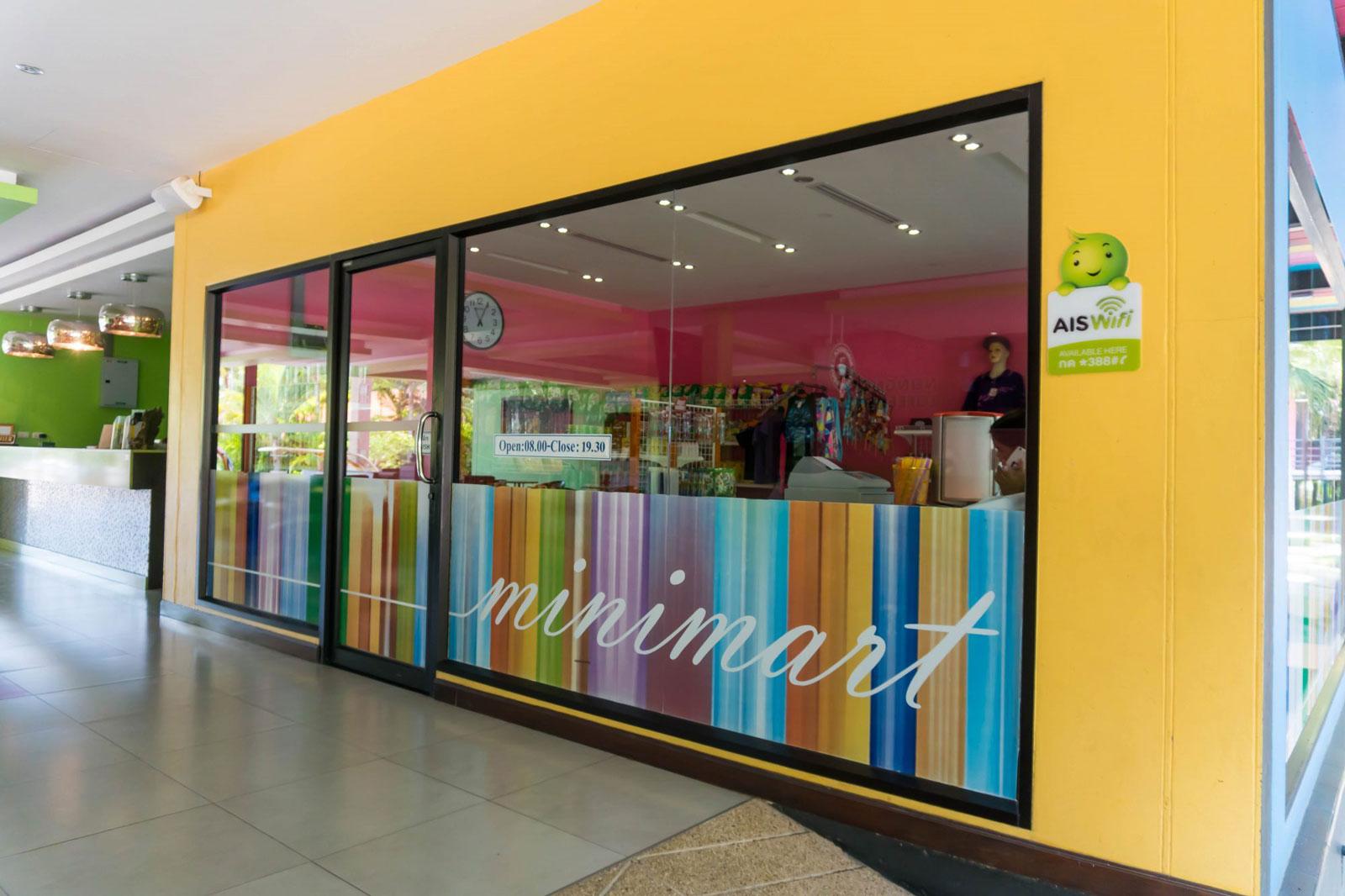 ร้านมินิมาร์ท